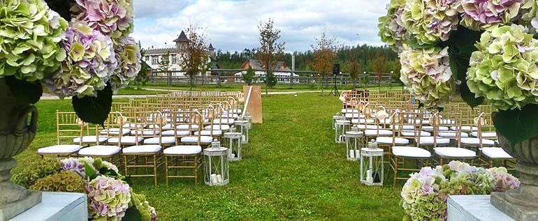 Свадьба в подмосковье цены
