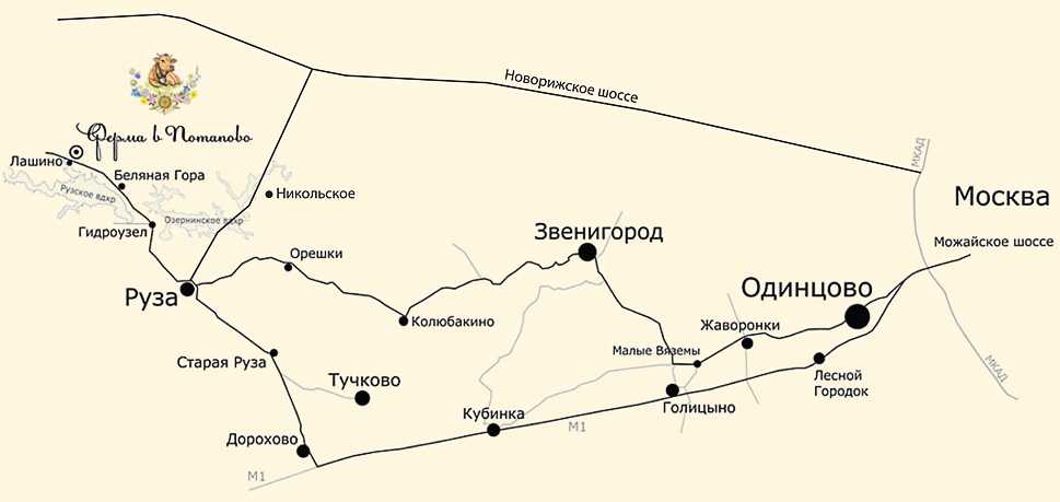 Проезд по Минскому шоссе